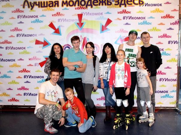 II фестиваль талантливой молодежи «коМок»: начался прием заявок от участников