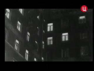 Сталинки. Хроники московского быта