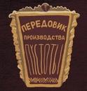 Евгений Корнеев фото #38