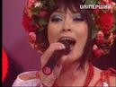 АНСАМБЛЬ КВИТКА фольк- мьюзик 2017 ЖУРАВКО