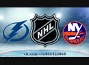 Tampa Bay Lightning vs New York Islanders    13.01.2019   NHL Regular Season 2018-2019