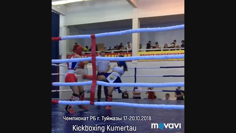 Чемпионат РБ по кикбоксингу 17 20 10 18