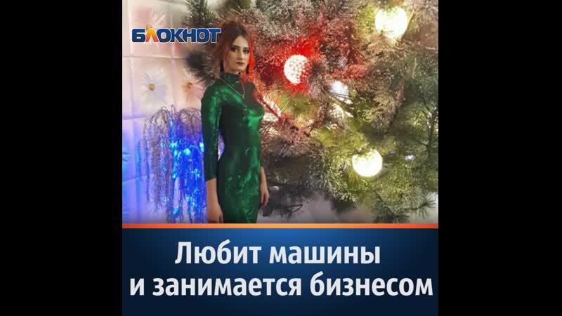 Двадцать пятая участница отборочного этапа конкурса Мисс Блокнот Ставрополь 2019