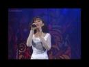 Анжелика Варум - Городок Песня года 1994 Голая Секси!