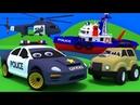 Полицейская машинка преследует нарушителя. На помощь придут полицейский катер и вертолет. Мультики.