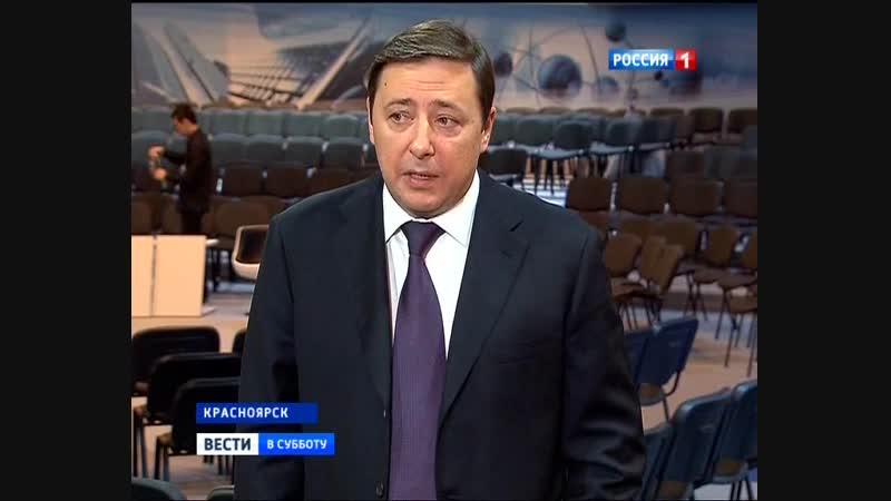 Вести в субботу (Россия 1, 16.02.2013) Выпуск в 2000