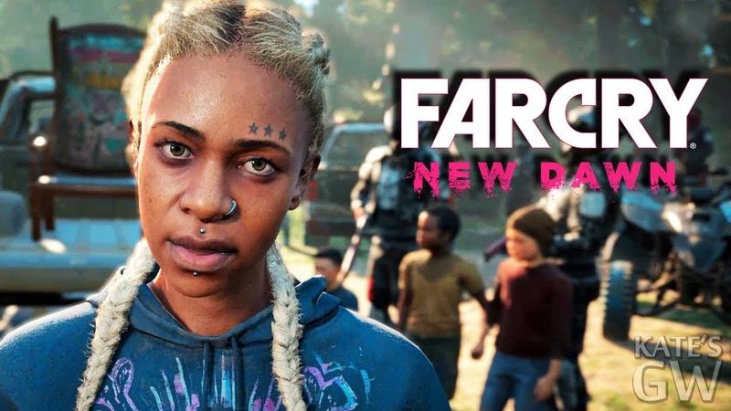 Far Cry New Dawn ➤Безумные сестры и их рейдерский наезд. Кооператив. Part 6