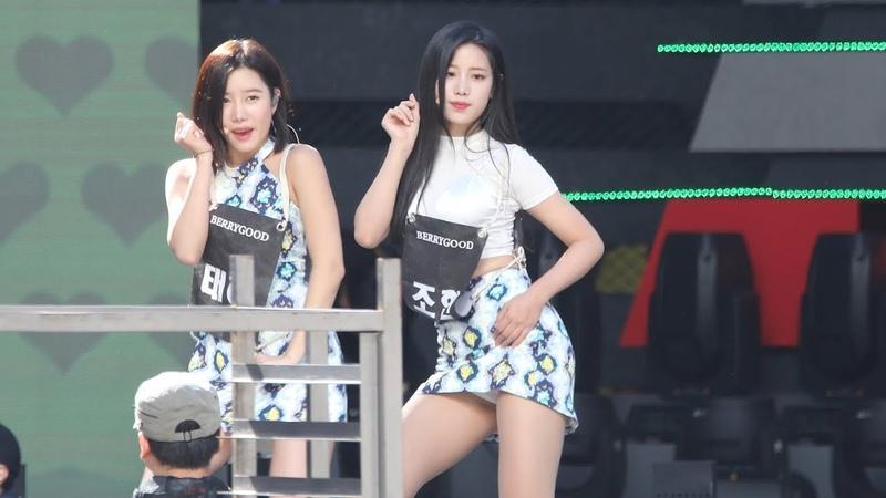 180908 베리굿(BerryGood) 조현(Johyun) - 풋사과 (Green Apple) [DMC페스티벌 코뮤웨] 4K 직캠 by 비몽