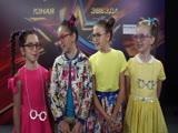 Всероссийский вокальный конкурс