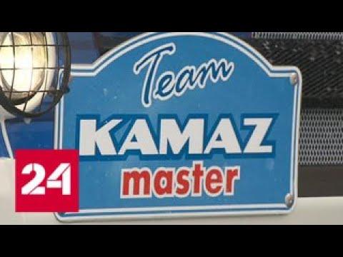 Победу команды КамАЗ-Мастер на ралли Дакар Ольга Голодец назвала настоящим подвигом - Россия 24