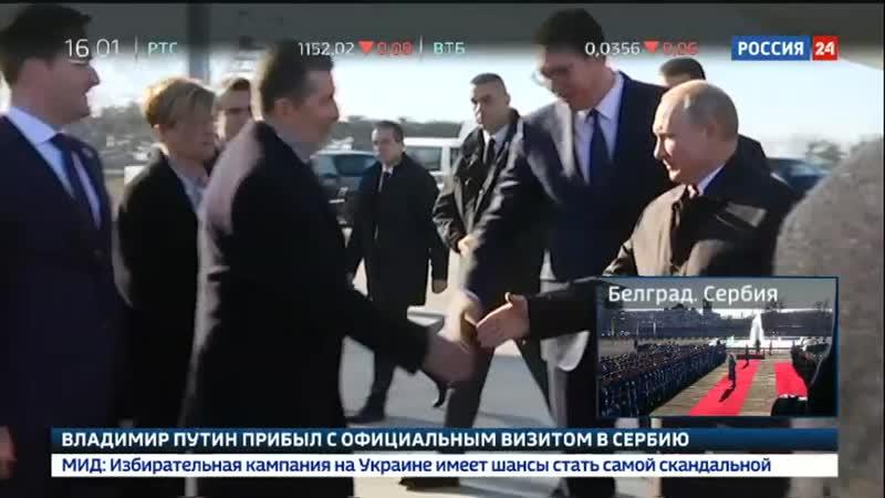 Путин прокатил Вучича на своем лимузине Aurus