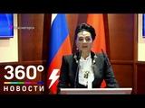Заслуженный тренер России Ирина Винер-Усманова стала почетным гражданином Московской области
