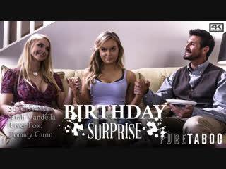 Sarah Vandella & River Fox  - Birthday Surprise on PureTaboo