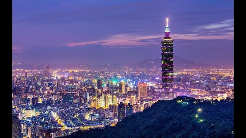 Путешествия в мегаполисы мира. Тайбэй.