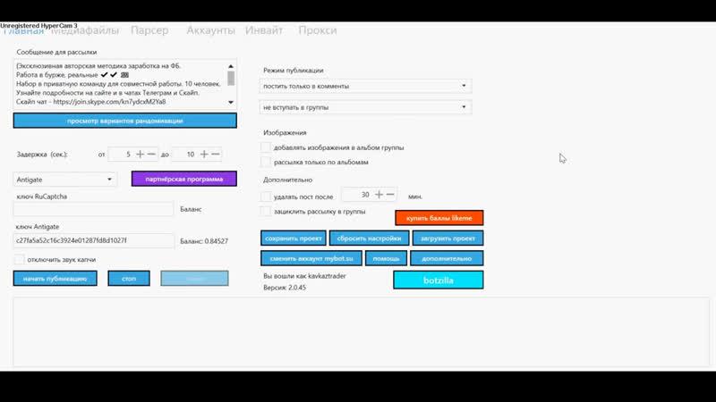 Real Traf или как как использовать PosterPRO2 для привлечения клиентов в ПП afinance.pro/independent-trading-ru/g/PDIWX