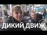 VLOG / Квартира молодого РЕПЕРА. Новые треки. Фристайл.