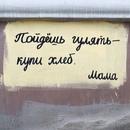 Александр Югов фото #34
