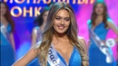 Мисс Россия 2018 Первый выход финалисток – Miss Russia 2018 First Exit