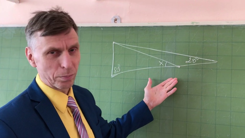 Найдите угол Вирусная геометрическая задача Решение