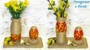 Мастер Класс Пасхальная композиция из джута и мешковины Готовимся к празднику