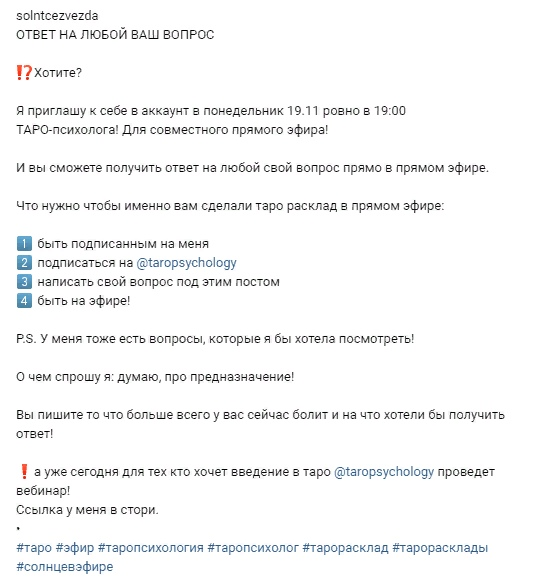https://pp.userapi.com/c850120/v850120361/770e7/1X2XsElND3E.jpg