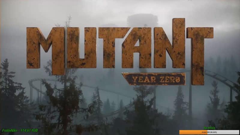 Mutant Year Zero: Road To Eden - Изза и Фала 2
