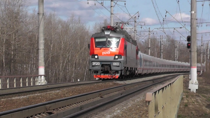 Электровоз ЭП20 003 с поездом № 013 Москва Берлин