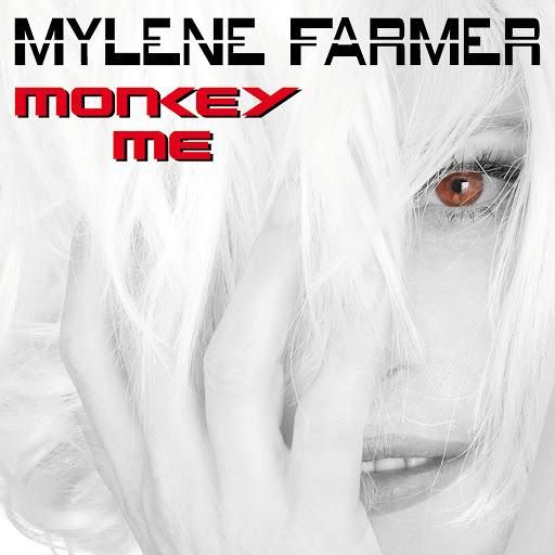 Mylène Farmer альбом Monkey Me