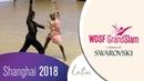 Tsaturyan - Gudyno, RUS   2018 GrandSlam LAT Shanghai   R1 PD