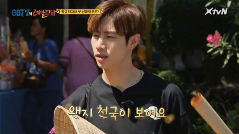 [GOT7 Realthai] 안시켜도 사서고생! Too much Ep.01 (eng sub)