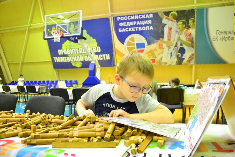 Конструктория в Тобольске, 6 и 7 октября 2018 года - 64