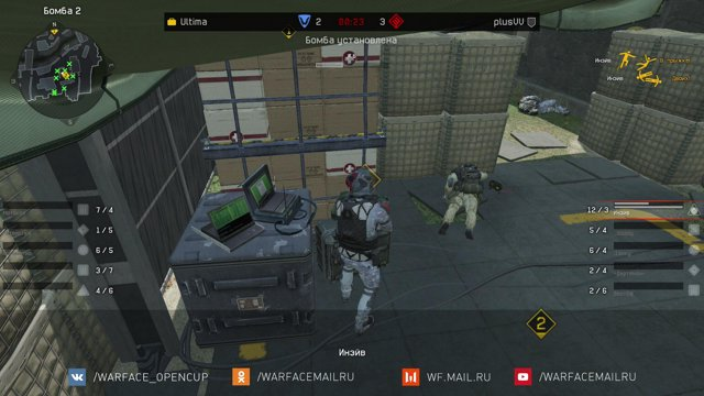 Warface Open Cup Season XIV Challenge Cup IV. Final day