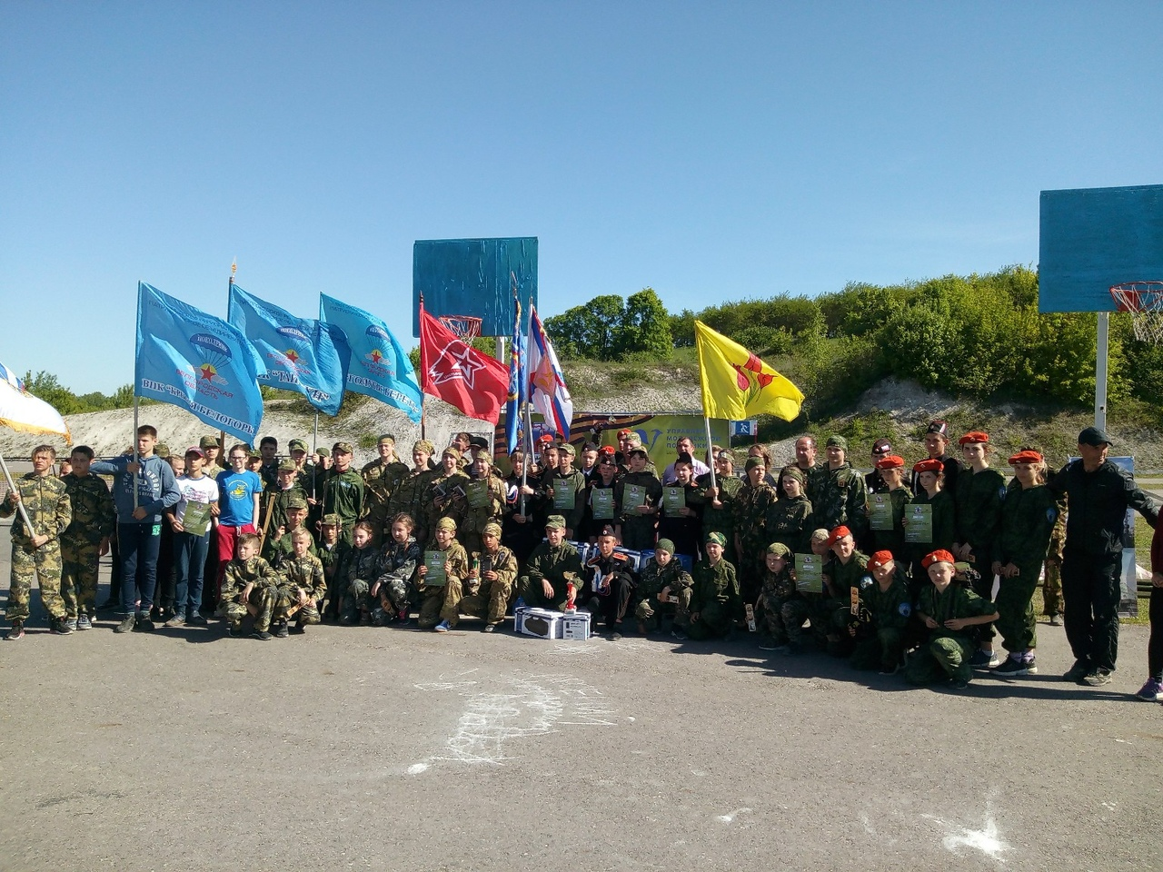региональный этап военно-спортивной игры «Зарница»
