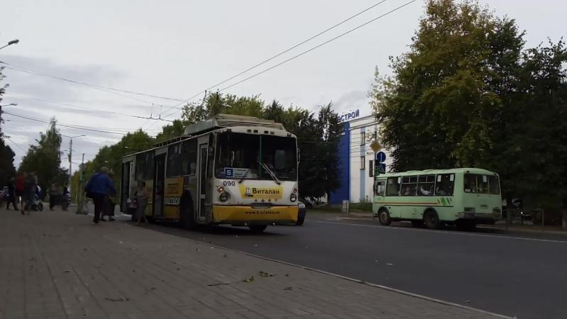ВЗТМ-5284 №090.