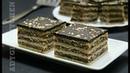 Торт Жербо со сливовым вареньем, орехами и шоколадной глазурью / Prajitura Greta Garbo cu nuca si dulceata | Adygio Kitchen