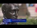 Автор скульптурного самозванца из Петербурга винит во всем «Википедию»