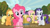 My Little Pony S02E15 The Super Speedy Cider Squeezy 6000