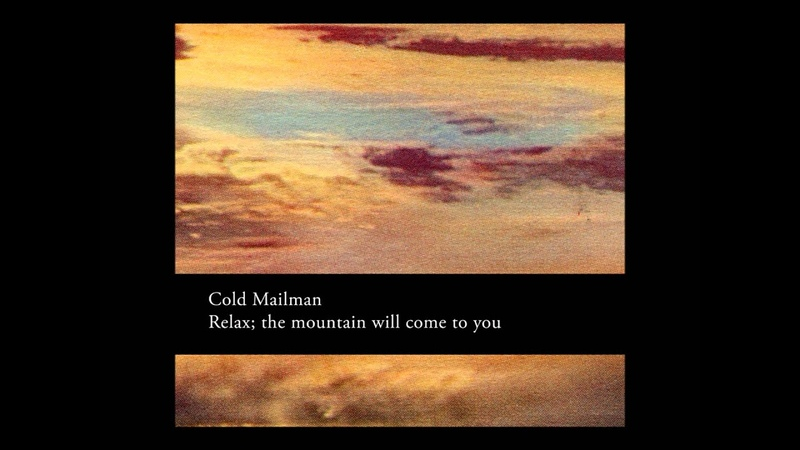 Cold Mailman - Time Is Of The Essence