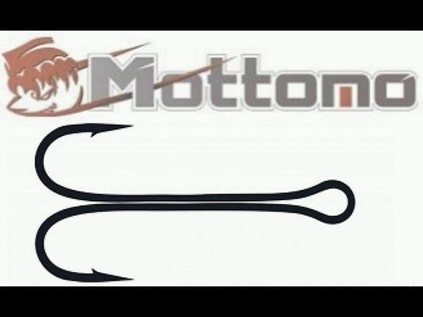 Двойные крючки Mottomo №4 6 1шт MHZX02L