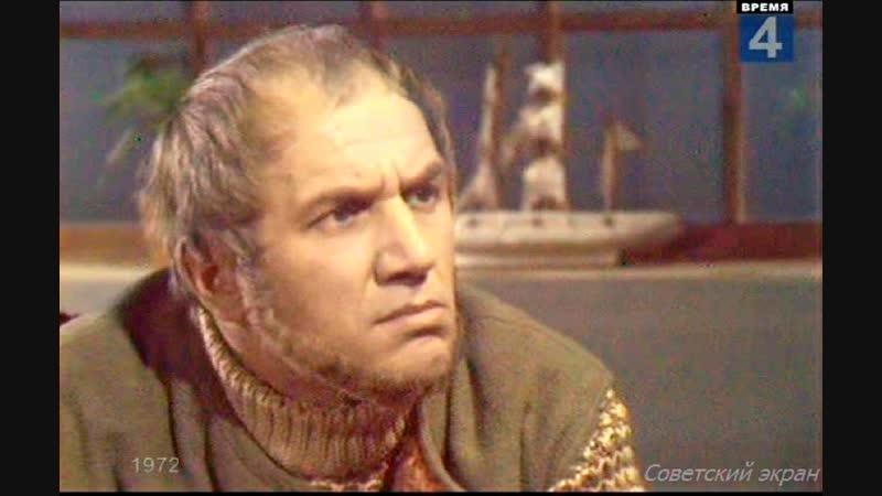 Будденброки. (1972).