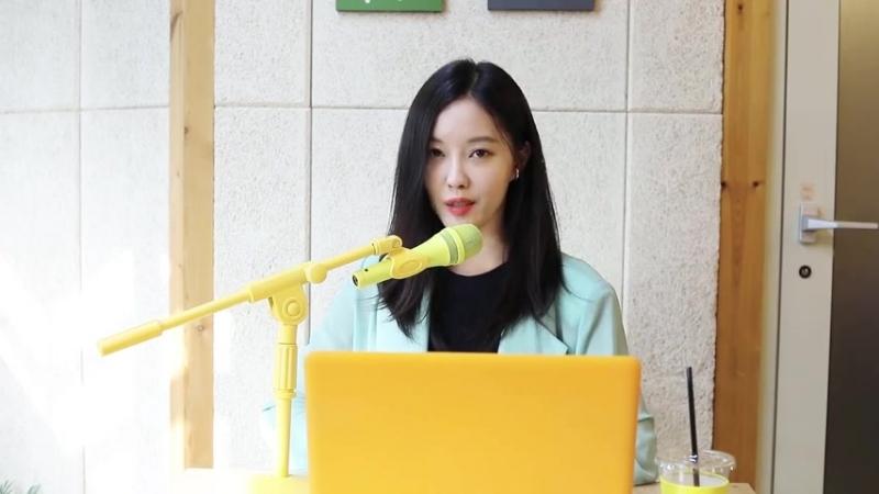 [초대 이벤트] 효민(티아라)의 솔로곡 MANGO 쇼케이스에 초대합니다! Hyomin invitation