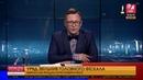 Звільнення головного фіскала. ГПУ проти журналістки Седлецької