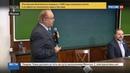 Новости на Россия 24 Глава Минприроды и ректор МГУ провели экологический урок