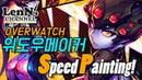 오버워치 위도우메이커 팬아트 일러스트 스피드페인팅 / OVERWATCH WIDOWMAKER Fanart Illust Speed