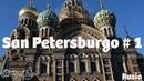 Como ahorrar dinero para visitar San Petersburgo 1