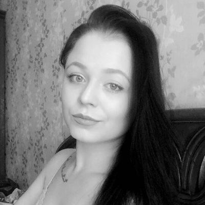 Александра Голубева