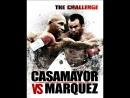 Хоэль Касамайор vs Хуан Мануэль Маркес (Joel Casamayor vs Juan Manuel Marquez) 13.09.2008