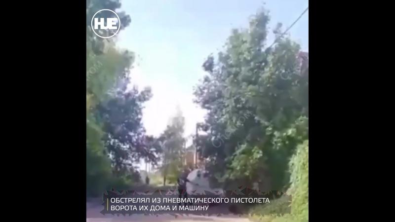 Неадекват из Оренбурга, который взял в заложники соседку, пойдёт под суд