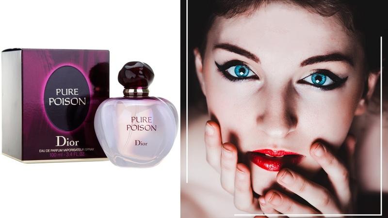 Christian Dior Pure Poison / Кристиан Диор Пур Пуазон - обзоры и отзывы о духах