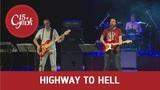 Highway to Hell (ACDC cover) - группа 15 суток
